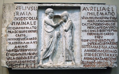A Roman funerary relief